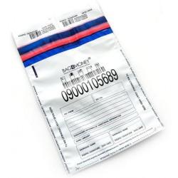 Koperta B4+ Bezpieczna Depozytowa Mleczna 260X365